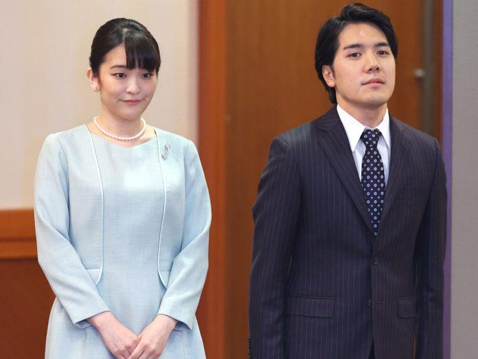 Boda de la princesa Mako de Japón y Kei Komuro